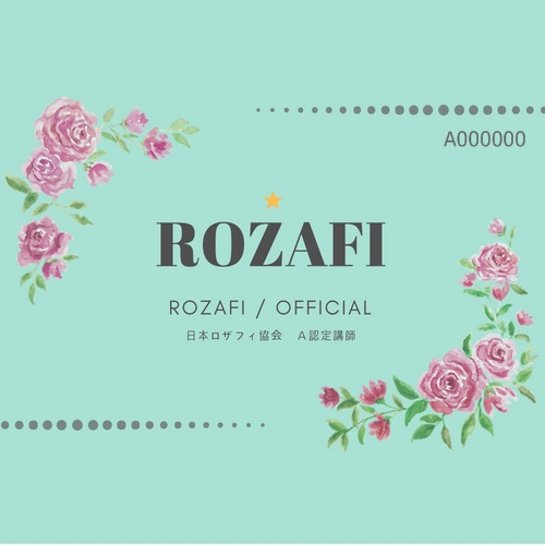 rozafi official