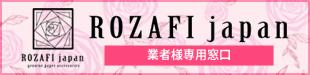 rozafi japan