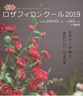 コンクールちらし最新版.jpg