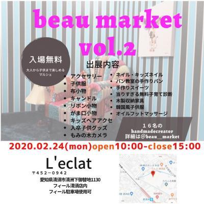2020年2月24日 beau market  vo.2 in 愛知県