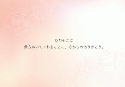minoha_vb02.png