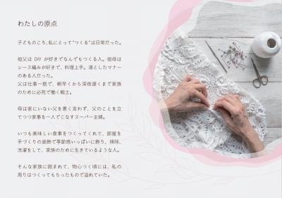 minoha_vb03.pngのサムネイル画像