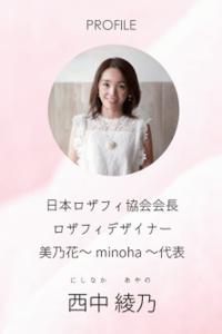 minoha_vb06.pngのサムネイル画像のサムネイル画像