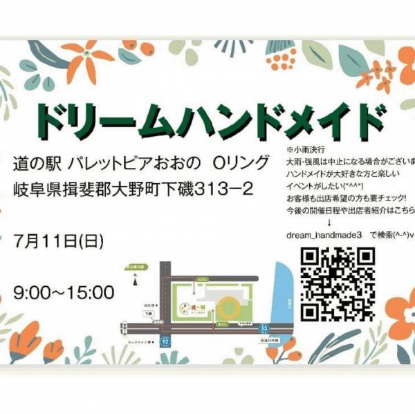 B612_20210703_000637_051.jpg