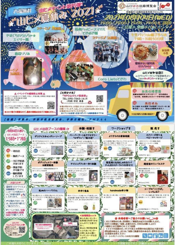 image_64873270721.JPG