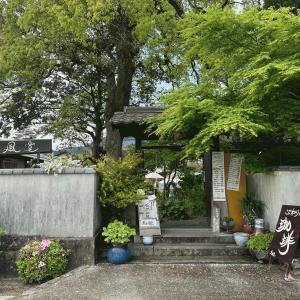 cafe &gallery shop 光風堂
