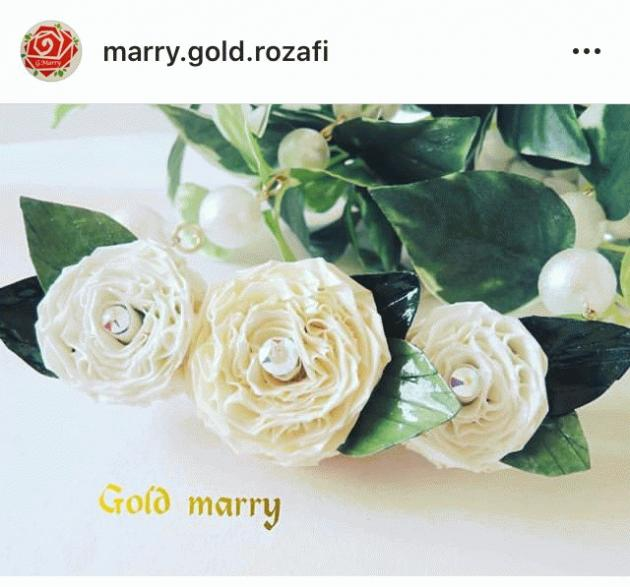 marry.gold-1.jpeg
